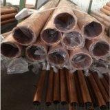 銅管加工混批 高質耐腐包塑銅管 脫脂紫銅管