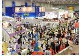 2018中國(濰坊)現代農業科技博覽會