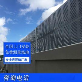 上海工地施工隔音屏 高速声屏障 冷却塔隔音墙