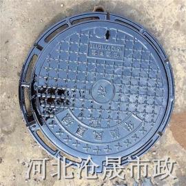 唐山球墨铸铁井盖 重型污水雨水铸铁井盖