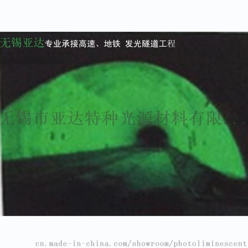 专业承接夜间发光 地下管廊、隧道工程
