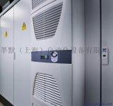 上海莘默新年特惠供应B+R备件7CP476-010.9