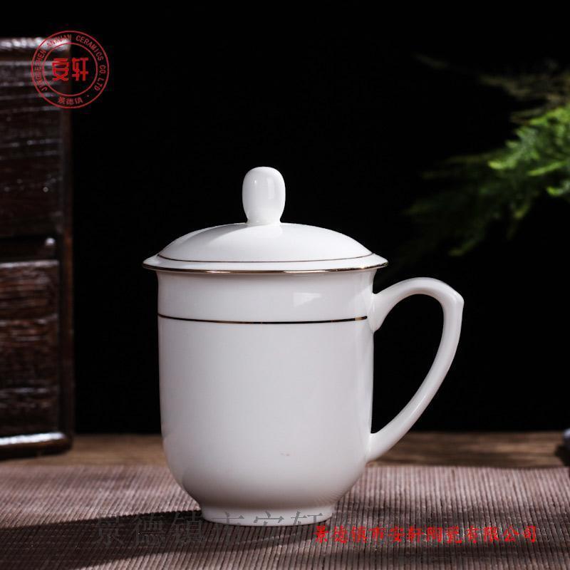 员工礼品定制茶杯,退休纪念礼品茶杯