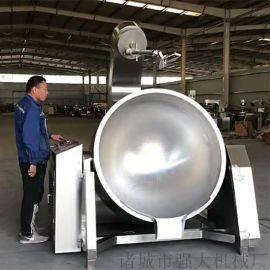 出售多功能行星搅拌夹层锅