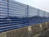供应高速围栏.高速护栏网现货.体育场护栏网