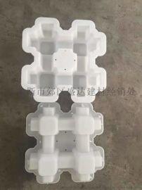 哈尔滨河道护坡塑料模具厂家直销