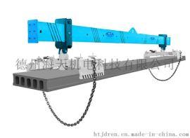 多功能预制构件成型机生产线-吊装器