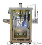 变速箱壳体水气混合试漏机