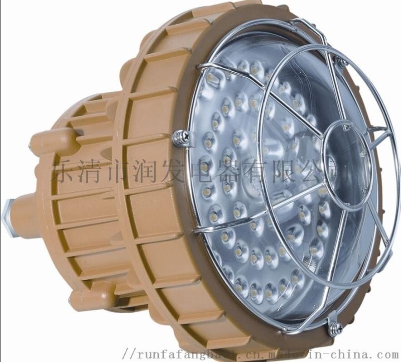 KHD510防爆高效LED节能灯