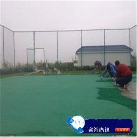 东兴市足球场塑胶跑道定制 足球场塑胶跑道厂家