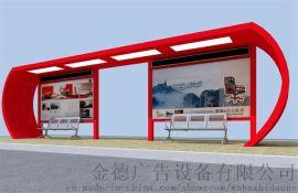 安徽合肥候车亭、设计制造阅报栏,户外宣传栏