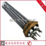 太陽能熱水器電熱管 兩寸銅頭發熱管 不鏽鋼材質加熱管 220V/6KW