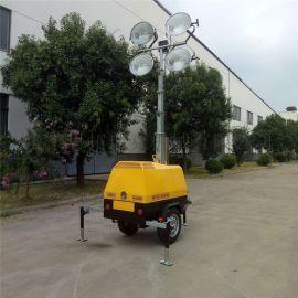 9米拖车照明车 8KW柴油发电机移动应急照明车