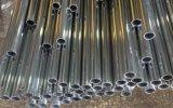 6061/6063薄壁铝管16*1mm现货零切 长度5/10mm 薄壁毛细小铝管