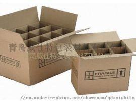 黄岛纸箱批发黄岛纸箱生产厂家