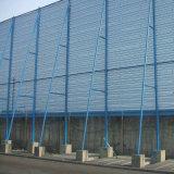金属防风抑尘网 煤场电厂挡风沙金属板定制单三峰钢性挡风抑尘墙