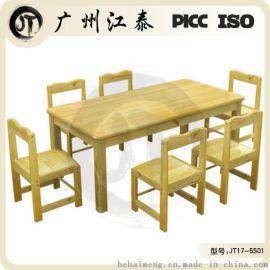 幼兒園桌椅,實木學校課桌椅,兒童實木六人桌餐桌
