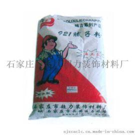 **环保防水腻子粉生产厂家