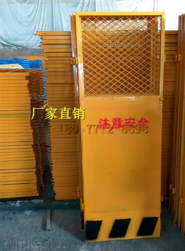 工地施工电梯安全门丨广西电梯井口安全门图片