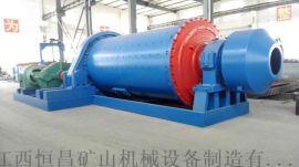 江苏淮安湿式球磨机厂家 溢流型磨矿设备 恒昌矿机