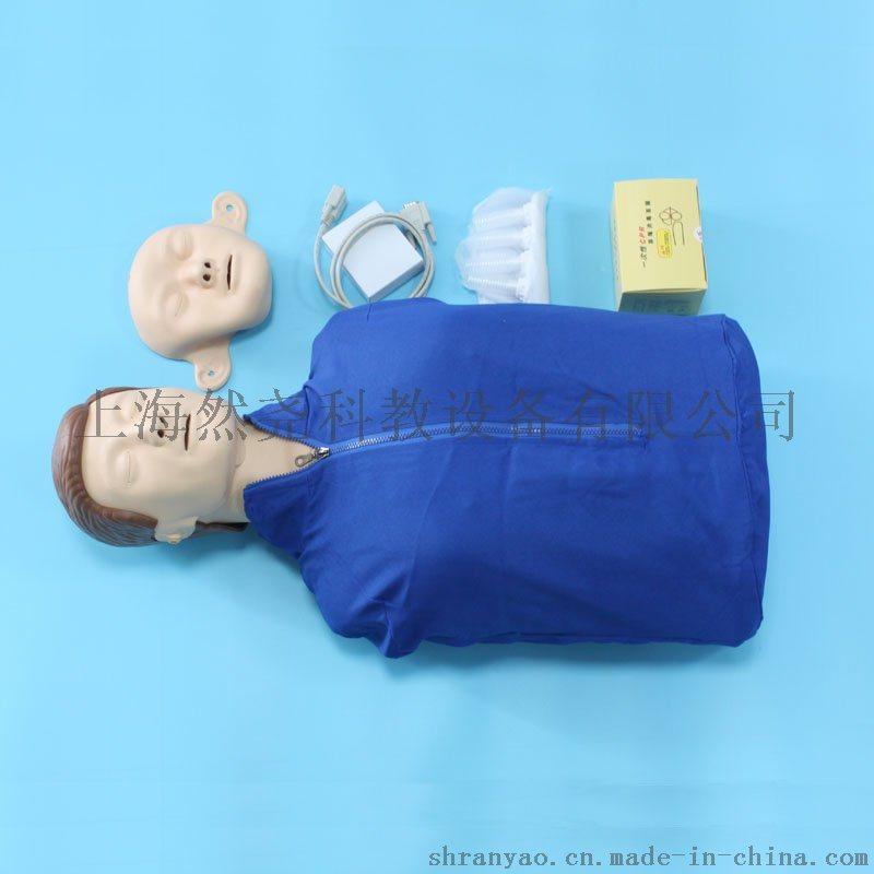 半身心肺复苏模拟人CPR橡皮人 医用急救假人