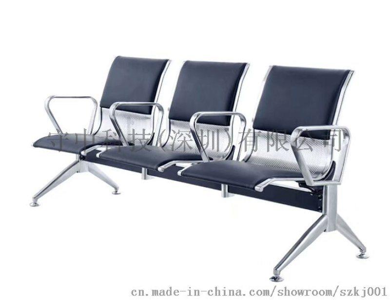 深圳三人座排椅*3人候診椅*三連坐不鏽鋼等候椅