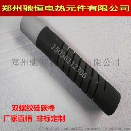 郑州螺纹硅碳棒碳化硅加热管厂家直销 非标定制