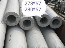 316Ti不锈钢管 316T不锈钢厚壁管