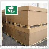 重型纸箱包装厂家 光伏面板飞机配件包装纸箱