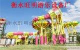 水上乐园供应商@台州水上乐园供应商A水上乐园供应商