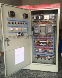 消防水泵控制柜一控二ABB智能变频控制柜双电源软启动全自动