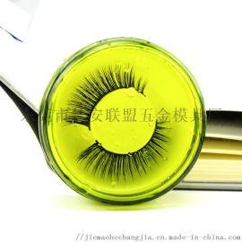 注塑绿色透明假睫毛盒