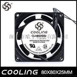 深圳酷宁8025电源焊机交流散热风扇 厂家直销