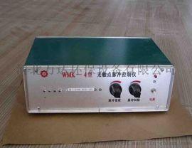 WMK-4型脉冲喷吹控制仪厂家直销可定制