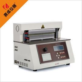 薄膜封口温度测试仪 热封层热封试验仪