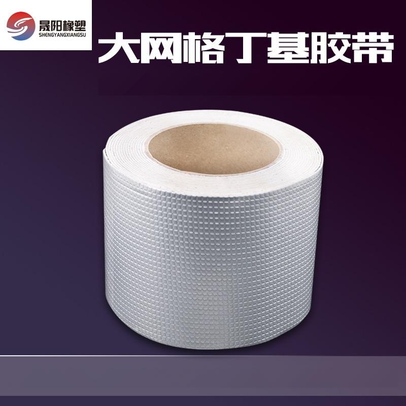 平面膠帶1.0mm厚  壓花鋁箔丁基膠帶