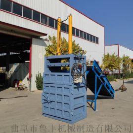 新安全自动立式液压打包机秸秆打捆机厂