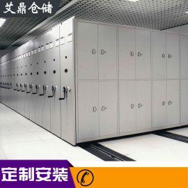 宁波移动货架厂家 档案密集柜 密集文件柜