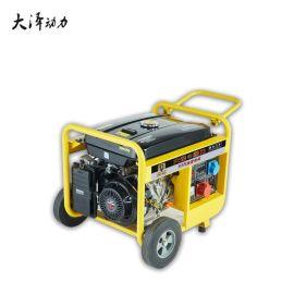 大泽动力5KW汽油发电机220V单相