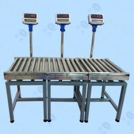 JWS-A8+L报 电子台秤 JW-A1+L报 电子桌秤 定制