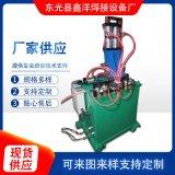 厂家供应气动对焊机立式闪光对焊机螺纹气动焊机