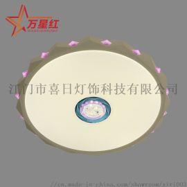 万星红LED吸顶灯SS001现代超薄圆形三色变光