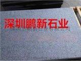 深圳石材厂家-中国红花岗岩石材-路沿石-地铺石