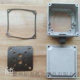 炬善Y2-63-71 三相电机Y2 铝壳接线盒