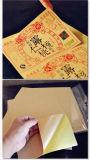 平顶山不干胶透明封口签定制 铜版纸不干胶标签定做