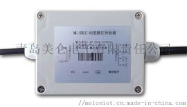 單燈控制器(ML-SDLC-02)  路燈控制器