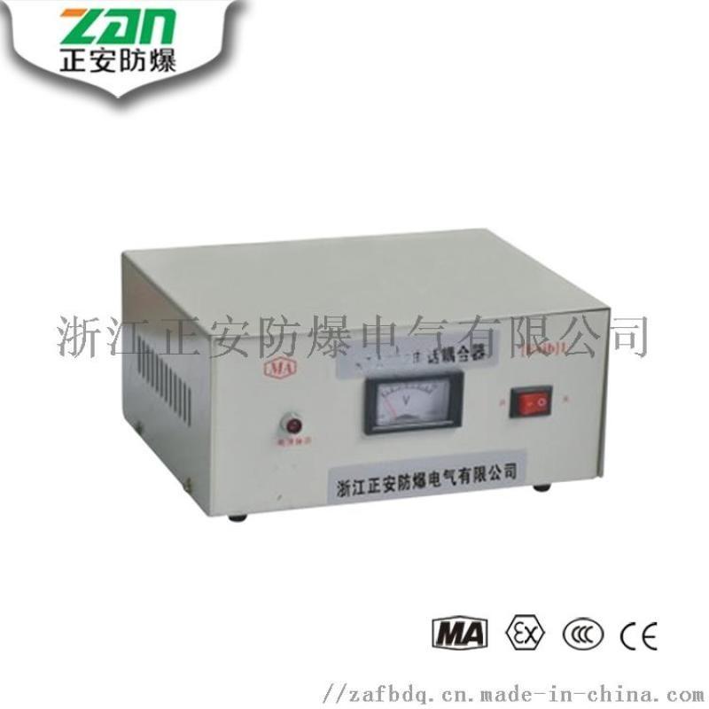 KTA102矿用本安型电话耦合器