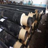 辽宁营口 塑套钢聚氨酯发泡保温管 哪个厂家做得好