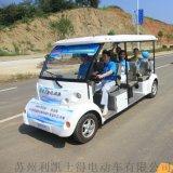 利凯士得供应8座旅游景区电动观光车 电动巡逻车