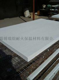 硅酸铝挡火板 陶瓷纤维板